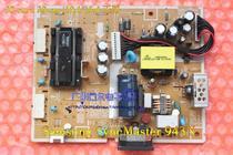 液晶三星SAM034D Samsung 943N电源板PWI1904SJ高压板高压板 价格:40.00