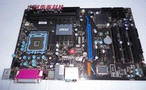 赛P43 P45主板 微星P41T-C31黑神 P41主板全固态电容 灭P31 P35 价格:155.00