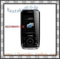 飞利浦X510贴膜保护膜X510专用膜Philips手机贴膜 免剪镜面膜 价格:10.00