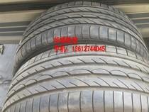 轮胎横滨275/45R20110YADVNASPORT丰田toyota宝马3奥迪audi6花纹 价格:880.00