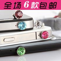 三星小米苹果四iphone4s耳机孔 水钻耳机孔通用手机防尘塞 价格:0.99
