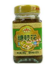 甜品原料 云峰 桂林特产 糖桂花 桂花糖 桂花酱*300g瓶 价格:7.80