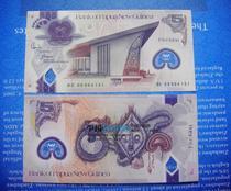 巴布亚新几内亚 2010年版 5 Kina纸钞 纪念塑料钞 外币 价格:29.00