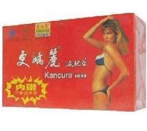 人气热卖更娇丽减肥茶盒装 1.4g*20包 内赠5袋*1.4克 通便排毒 价格:20.00