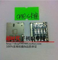多普达 HTC ONE S Z520e SIM卡座 卡槽 卡芯 电话卡卡托 全新原装 价格:5.00