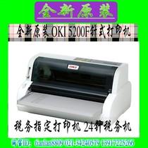 全新原装航天OKI 5200F 针式打印机快递单国税地税发票打印机现货 价格:980.00