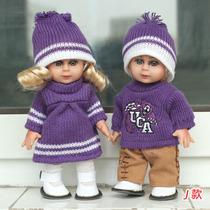 七夕礼物 露娜娃娃9寸 情侣娃娃礼物 婚庆娃娃 特价36元/对 价格:36.00
