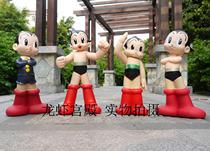 日本 铁臂阿童木 小飞侠 纪念版 可动搪胶公仔玩具 创意生日礼物 价格:45.00