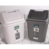 正品 飞达三和 创意手拎摇盖垃圾桶 翻盖家用卫生桶 废纸篓 价格:22.34