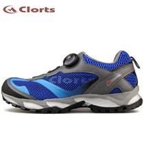 新品CLORTS洛弛 情侣户外慢跑鞋 BOA自动系带户外鞋TRUN-35 价格:399.00