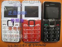 vivo S6高斯贝尔GS88老人手机白金版大字带照像SOS语音手电声音大 价格:88.00