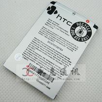 多普达HTC CHT9100 P3600I XV6800 VX6800 E616 D810原装电池 价格:23.00