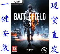 战地3 正式中文版 第一人称射击 单机游戏 (含DLC重返卡坎德) 价格:9.99