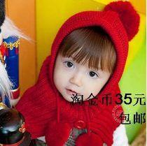 淘金币韩国宝宝披肩帽 婴儿童帽子 披风(厚长型) 价格:59.00