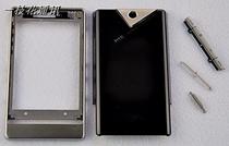 4皇冠 多普达T5353 T5388 钻石2代 原装外壳 手机外壳带键盘/侧键 价格:75.00