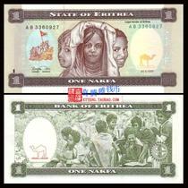 【非洲】全新UNC 厄立特里亚 1纳克法 1997年版 外国纸币 钱币 价格:2.00