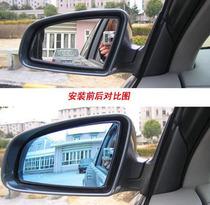 自动防炫目后视镜倒车镜无盲区海天大视野反光镜蓝镜斯巴鲁力狮 价格:240.00