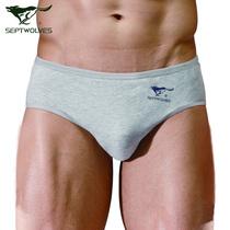 4条包邮 七匹狼内裤 男士三角内裤 弹力棉 男式短裤三角裤正品k9 价格:14.90