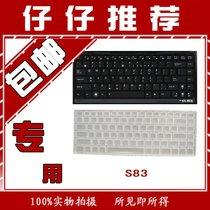华硕UL30K73Vt笔记本电脑 键盘保护膜 键盘贴膜 键位膜 键盘膜 价格:12.99