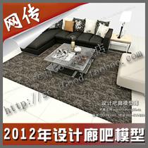 2012最新设计吧廊家装单体家具模型 3D模型素材3dsMax室内模型库 价格:1.00