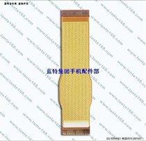 原装LT排线 诺基亚7088排线 诺基亚N7088排线 价格:3.00