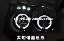 学车品弘智SONAR JEEP 大切诺基天使眼大灯 透镜原装位大灯总成 价格:1000.00