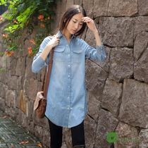 原创设计 2013秋装韩版牛仔衬衫女长款长袖修身 翻领休闲牛仔衬衣 价格:189.00