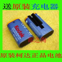 原装柯达Z1085,Z1485,Z612,Z712 IS等KLIC-8000电池(送充电器) 价格:58.00