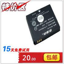包邮 BBK步步高i389电池 i388电池 i368电池 BK-B-20原装电池板 价格:20.00