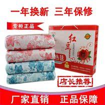 红豆单人电热毯双人电热毯超大三人电热毯防水型全线路双控调温 价格:78.00