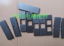 广州日立电梯配件电梯轿厢操纵箱面板按钮板小拼块树脂板 价格:18.00