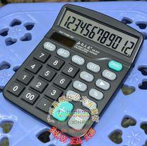 正品 佳灵通计算器佳灵通AR-837计算器 桌面 黑色计算机 太阳能 价格:13.00