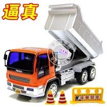 惯性工程车运输车 重型卡车翻斗车自卸车玩具模型套装 儿童玩具车 价格:28.00