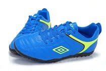 特价Umbro茵宝足球鞋胶钉刺客9代8代男鞋运动鞋童鞋女鞋碎钉草盯 价格:145.00