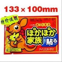 大号袋鼠暖贴/暖宝宝/保暖贴/发热贴/暖宫宝48g/片 买十送一 价格:0.80