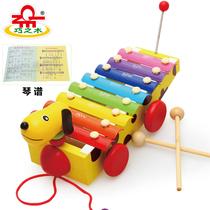 巧之木儿童早教音乐教具八8音阶小黄狗手敲琴拖拉玩具车宝宝木琴 价格:29.90