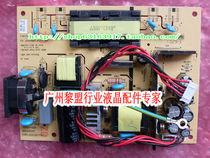 惠科 HKC S9819电源板 现代z228hw 直接代用7575+1009 6003070073 价格:27.00