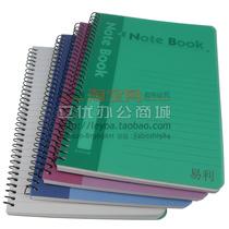 易利线圈本 笔记本 记事本商务笔记本A4 A5 笔记本左翻上翻笔记本 价格:4.95
