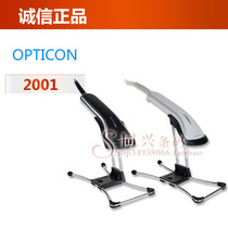 日本欧光 Opticon opr 2001 激光条码扫描枪 扫描器 价格:900.00