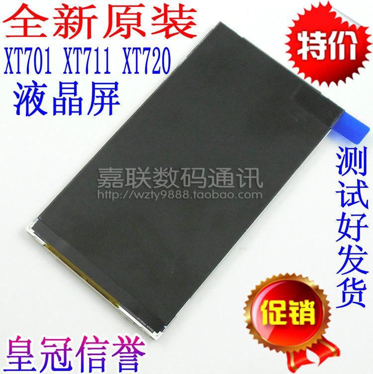 摩托罗拉 XT701 XT720 XT711里程碑 液晶屏 屏幕 显示屏 原装内屏 价格:88.00