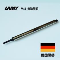 德国原装LAMY凌美 M66 水笔/宝珠笔/签字笔 笔芯 特价 价格:28.00