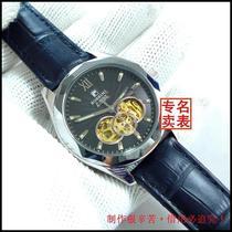 罗西尼表5443W04B男表自动机械表男士手表皮带防水正品联保 价格:2316.00