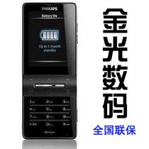 飞利浦 X550 全新大陆行货 2原电 带发票 4G卡 包邮 价格:600.00