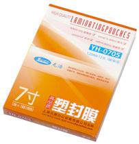 元浩YH-0705塑封膜7寸 12丝塑封膜 过胶膜 过塑膜特价 价格:30.00