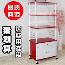 买一送十 微波炉架 电器层架-收纳架-厨房置物架-储物架 升级款 价格:163.00