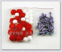 安宁科教 3122 二氧化硅晶体结构模型 高中化学 价格:40.00