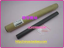 惠普HPQ2612A定影膜HP1010 1020 1015 3015热膜 进口定影膜(配油) 价格:10.00