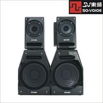 索威HD840T 发烧HIFI 2.1 HD 840T  低音 增压 发烧 音箱 价格:1962.00