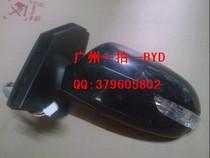 比亚迪G3倒车镜总成 G3/G3R后视镜 高配7线带夜灯 纯正配件 价格:215.60