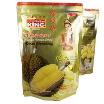 榴的华榴莲干100克 泰国进口零食品金枕头特价 2包包邮 假一罚万 价格:39.00